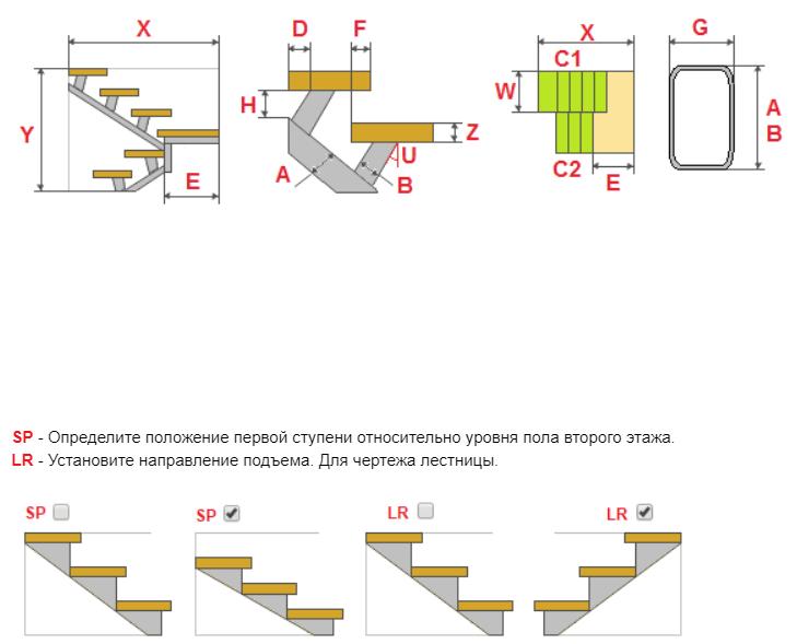 Расчет металлической лестницы с поворотом на 180 градусов